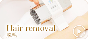 banner_hair_removal